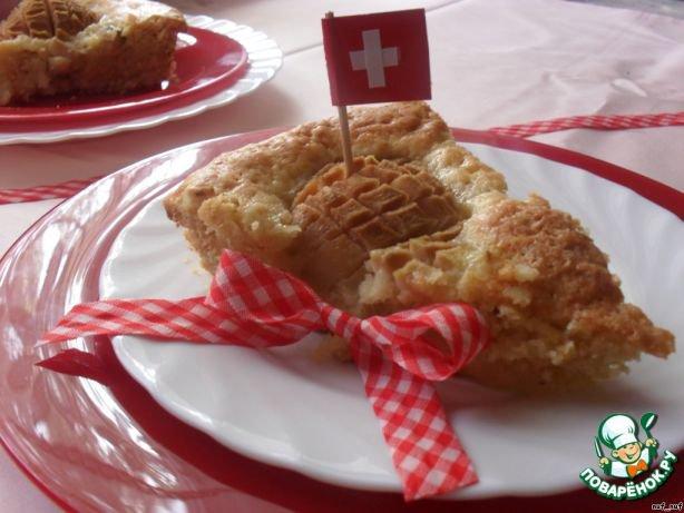 Швейцарский грушевый пирог 'Swiss Pear Pie'