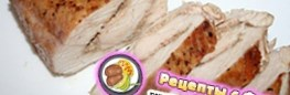 Рецепт куриной грудки, фаршированной ореховой пастой