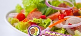 Рецепт итальянского салата