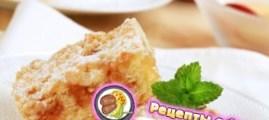 Рецепт яблочного пирога с миндалем, клюквой и изюмом