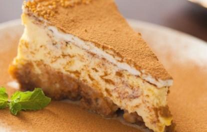 Рецепт чизкейка с тыквой