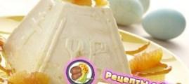 Рецепты пасхи из риккоты с апельсином