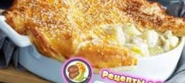 Рецепт пирога с рыбой и колбасным сыром