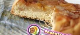 Рецепт шарлотки с карамелью