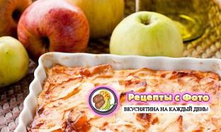 Рецепт яблочного пирога