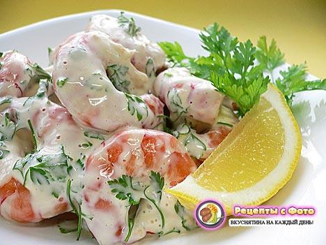 Праздничный салат с креветками с фото