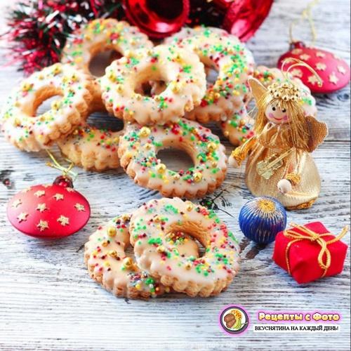 Рецепт - Новогоднее печенье - лимонные кольца