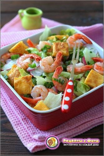 Рецепт - Салат с креветками и сырным омлетом
