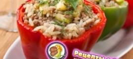 Рецепт фаршированных перцев по-испански