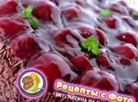 Рецепт шоколадного торта нежнейшим вишневым кремовым суфле
