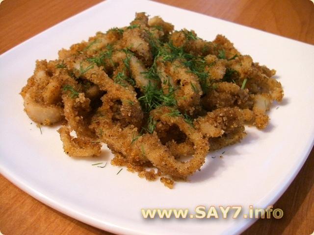 Жареные кальмары в сухарях рецепт