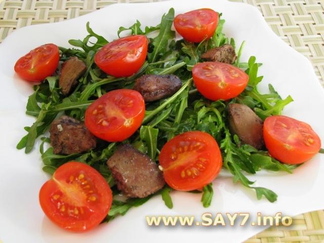 Салат из куриной печени с помидорами