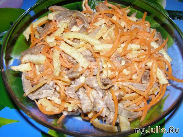 Салат морковь корейская фасоль колбаса
