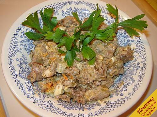 Салат из печенки