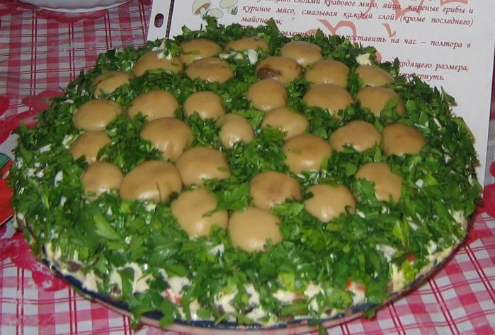 Наш праздничный стол 2013 - Страница 3 Salat-polyanka_5148