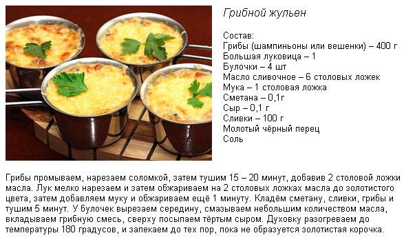 Салат с вафельными коржами рецепты 111