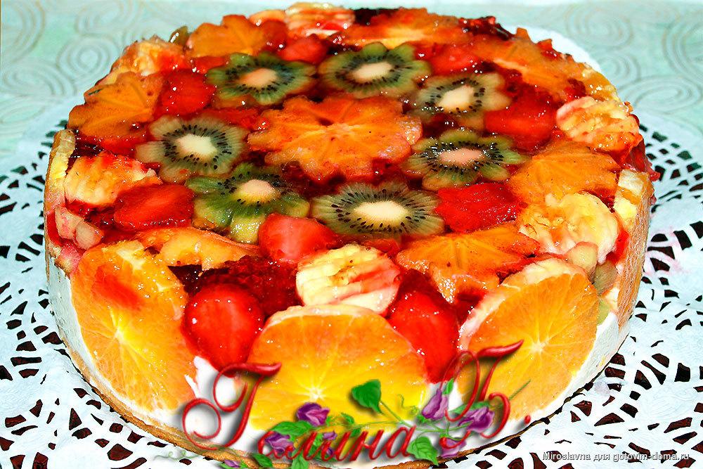рецепт торт с фруктами в желе рецепт с фото