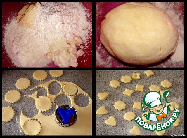 Творожное печенье на маргарине рецепт пошагово в духовке