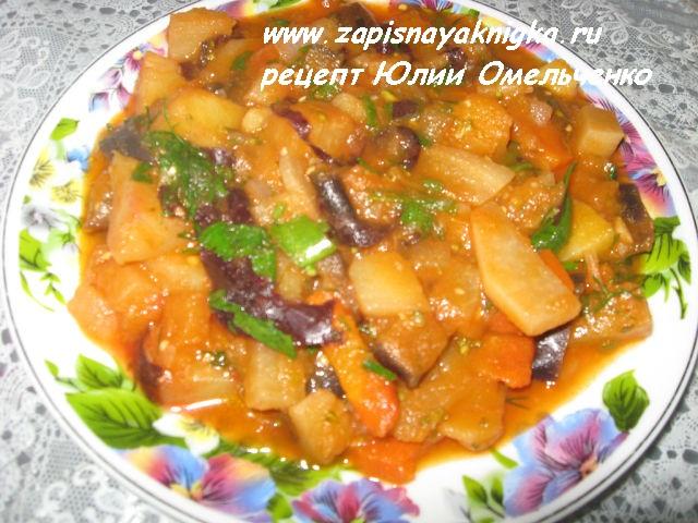 овощное рагу с мясом и капустой в мультиварке рецепты с фото пошагово