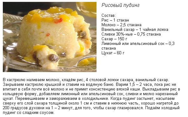 рецепт салата с крабовых палочек на домашнем