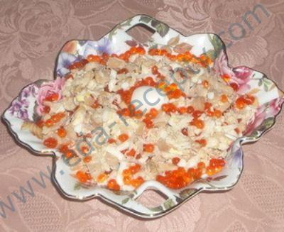 Салат царский с икрой и кальмарами фото