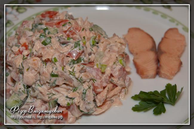 Салаты из копченой горбуши рецепты простые и вкусные