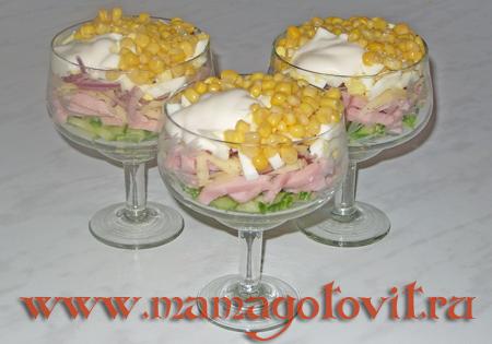 На нашем сайте рецептов легко найти все про салат коктейль рецепт фото