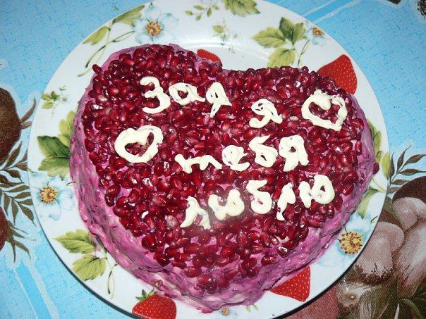 Вкусный блог: Рецепт салата в форме сердца