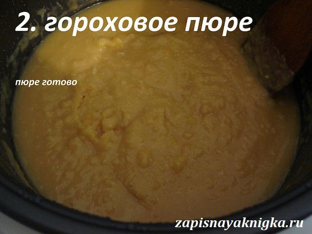 Рецепт приготовления гороховой каши в мультиварке
