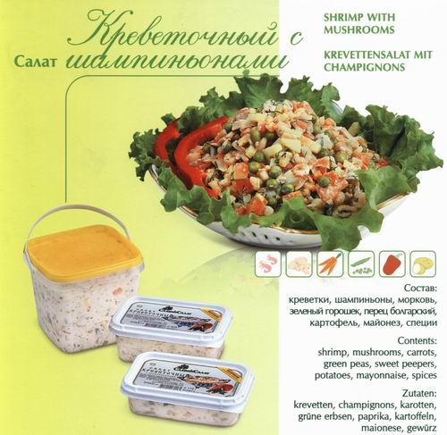 Найти вкусные рецепты салатов с