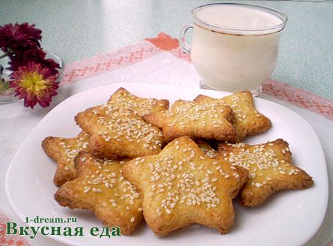 Пошаговый рецепт песочного печенья с вареньем