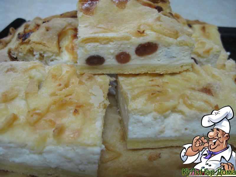 Пирог лакомка с творогом рецепт с фото