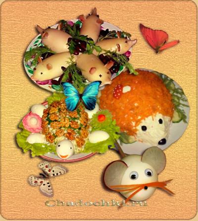 Горячие 1 блюда на праздничный стол рецепты