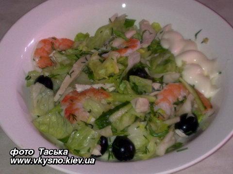 Салат с креветками и салатом айсберг рецепт пошагово