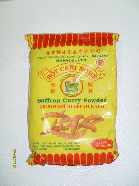 Корейская капуста с шафраном