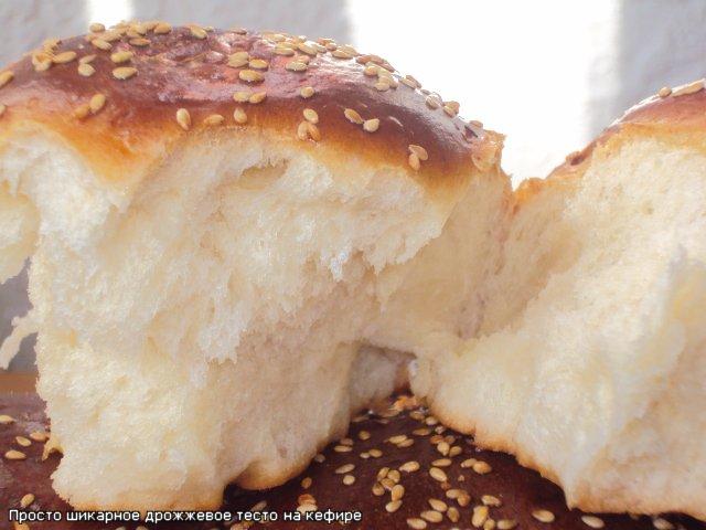 Пирог из слоеного теста с ветчиной и грибами рецепт с фото